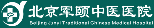 北京癫痫治疗医院