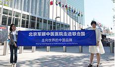 北京治疗癫痫医院